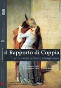 Il Rapporto di Coppia